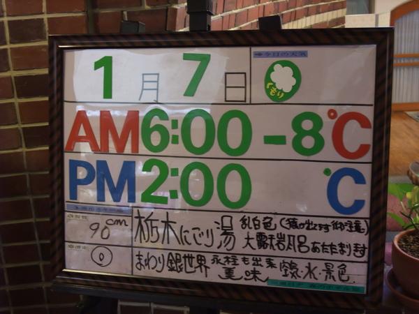 TOKYO五0779.JPG