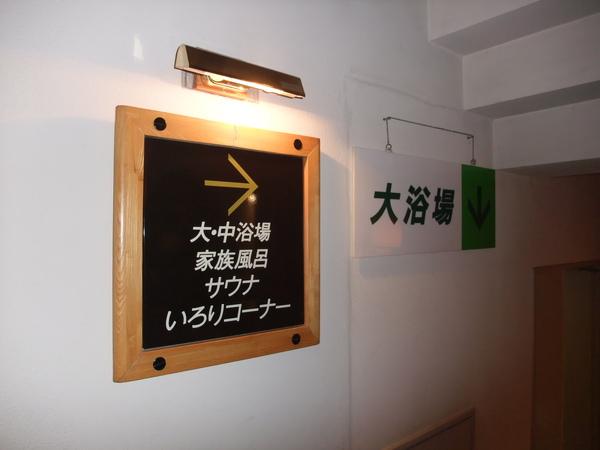 TOKYO五0795.JPG