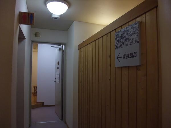 TOKYO五0805.JPG