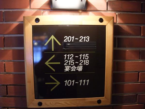 TOKYO五0822.JPG