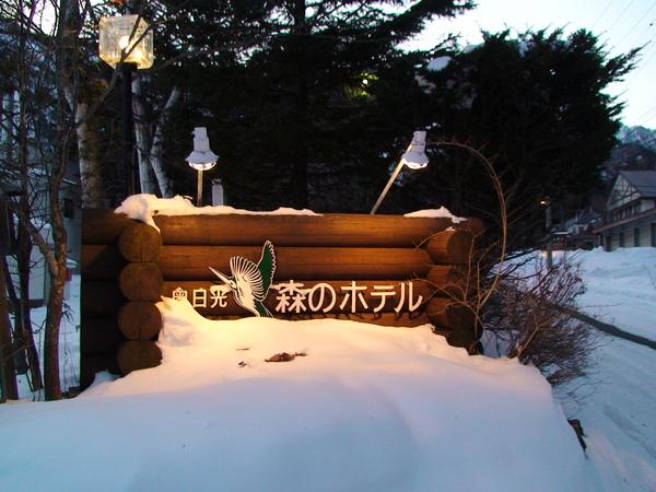 TOKYO五0910.JPG
