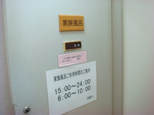 TOKYO五0974.jpg