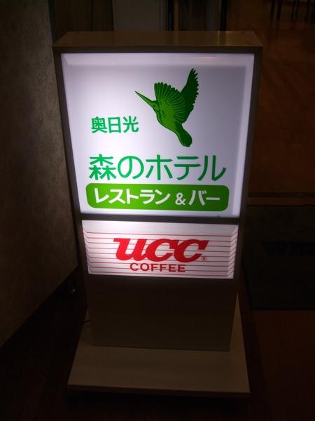TOKYO五1027.jpg