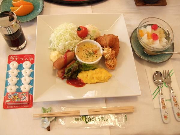 TOKYO60014.jpg