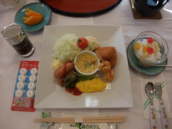 TOKYO60018.JPG