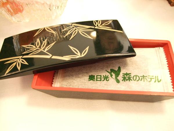 TOKYO60042.jpg