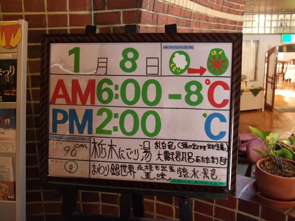 TOKYO60071.jpg
