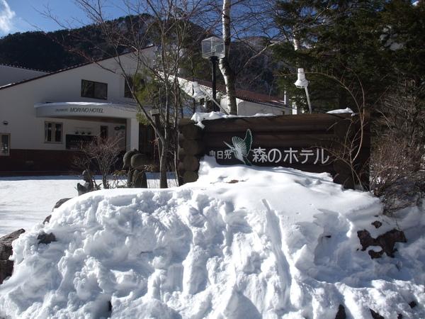 TOKYO60091.JPG