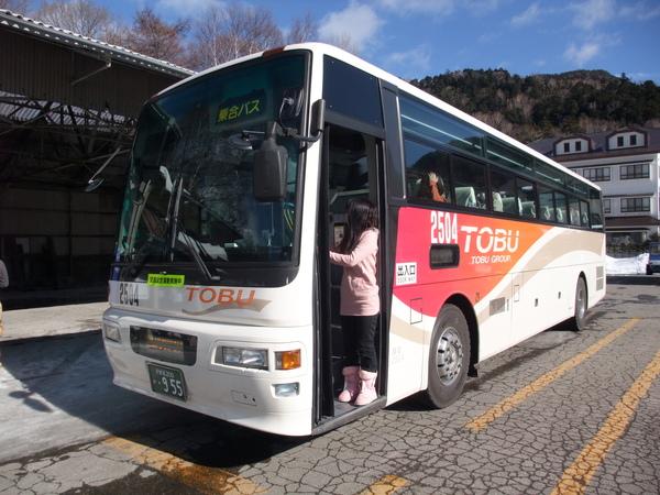 TOKYO60178.JPG