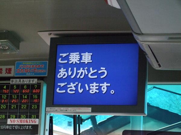 TOKYO60244.jpg