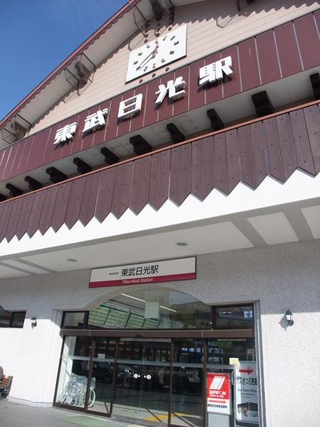 TOKYO60254.JPG