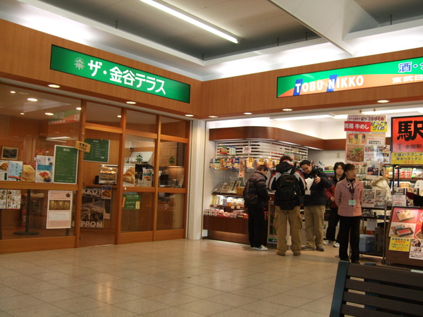 TOKYO60255.jpg
