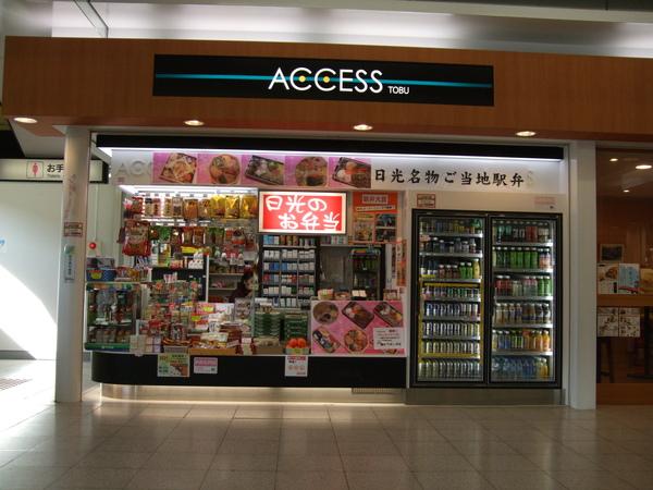 TOKYO60256.jpg