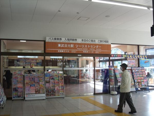TOKYO60257.JPG