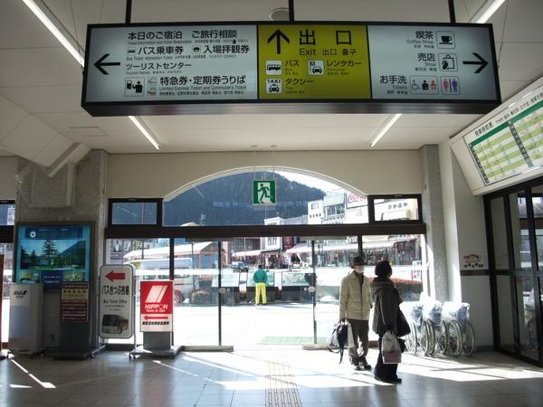 TOKYO60259.JPG