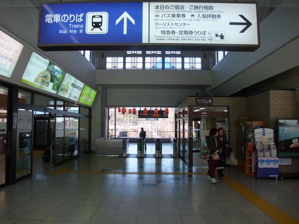 TOKYO60263.JPG