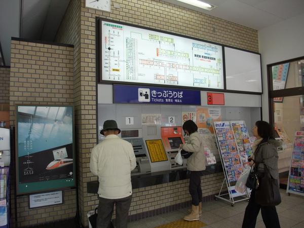 TOKYO60264.JPG