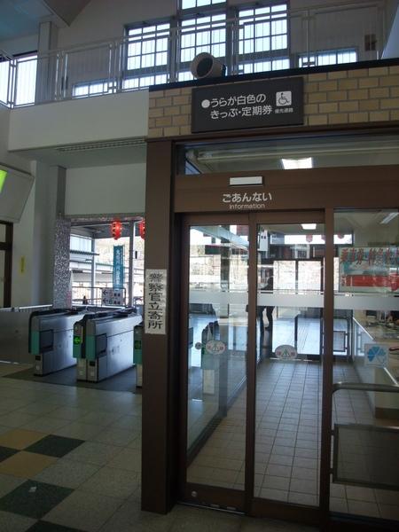 TOKYO60265.JPG