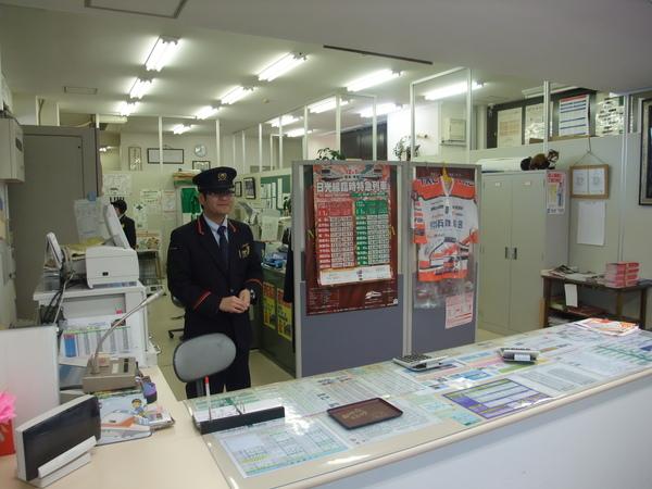 TOKYO60266.JPG
