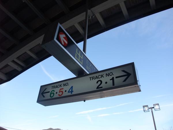 TOKYO60268.JPG
