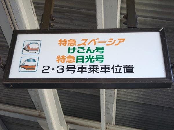 TOKYO60272.JPG