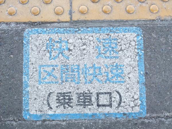 TOKYO60273.JPG