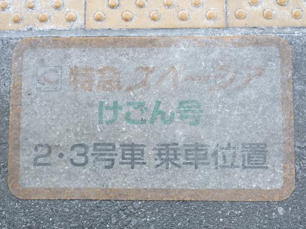 TOKYO60274.JPG