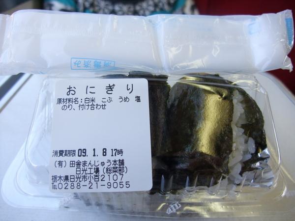 TOKYO60278.JPG