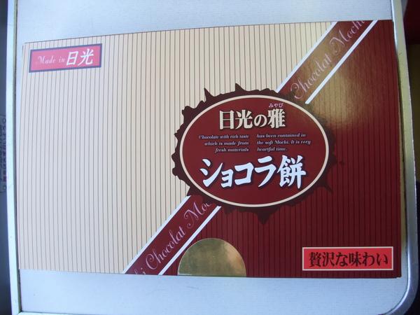 TOKYO60280.JPG