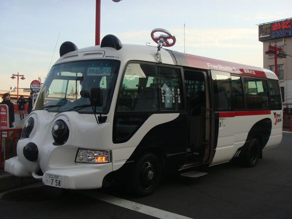 TOKYO60291.JPG