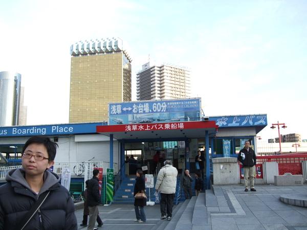 TOKYO60292.jpg