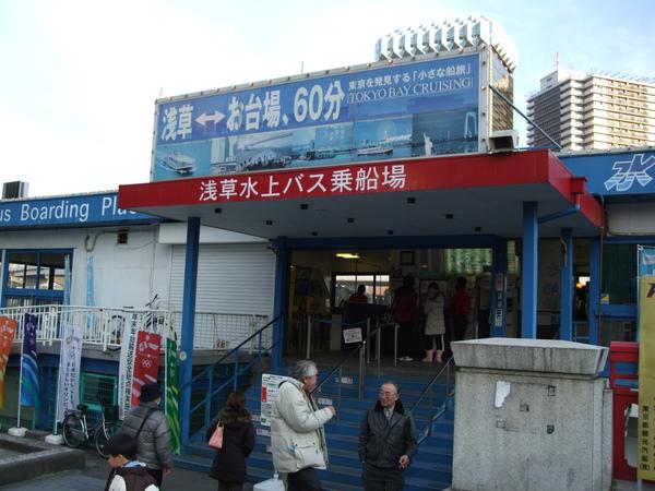 TOKYO60294.jpg