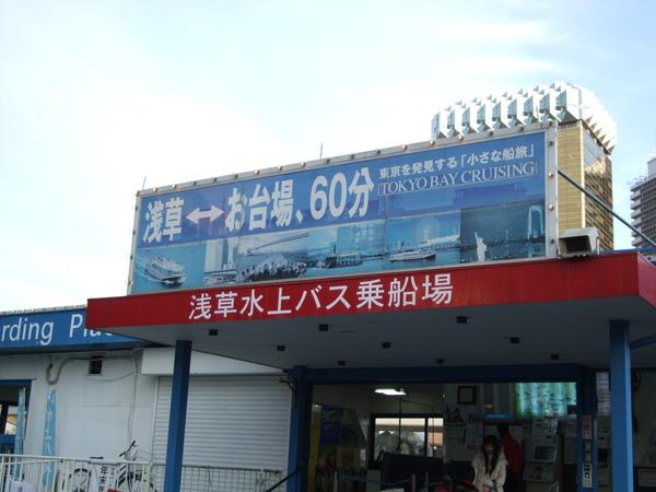 TOKYO60295.jpg