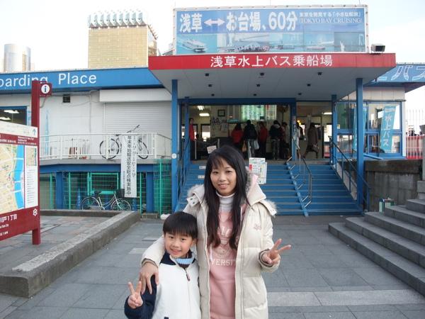 TOKYO60298.JPG