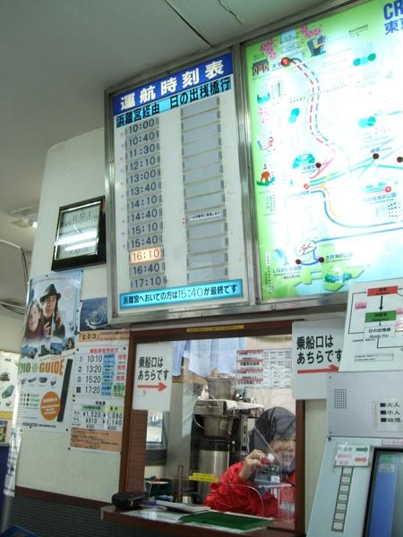 TOKYO60305.jpg