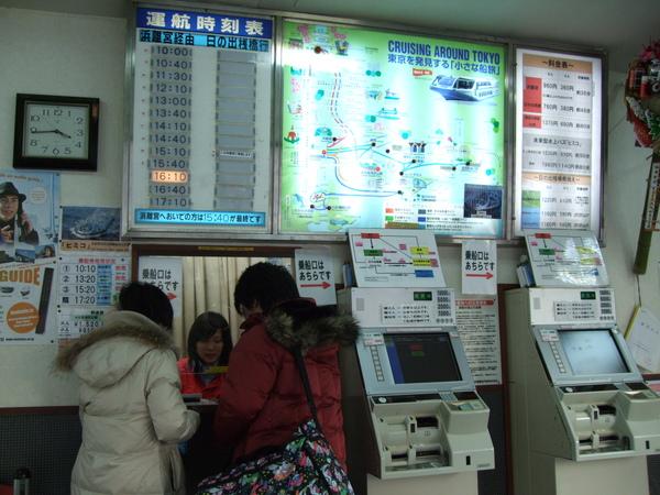 TOKYO60307.jpg