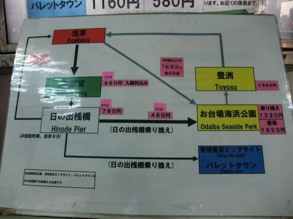 TOKYO60310.JPG