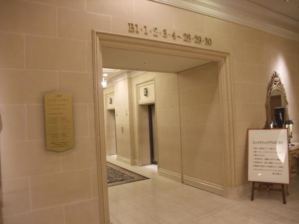台場太平洋美麗殿0021.JPG