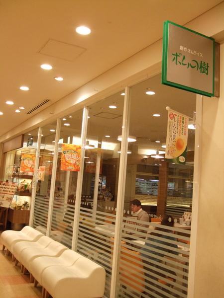 TOKYO60588.jpg