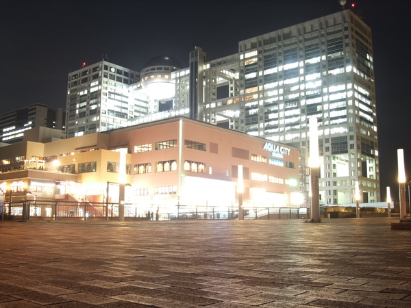 TOKYO60700.JPG