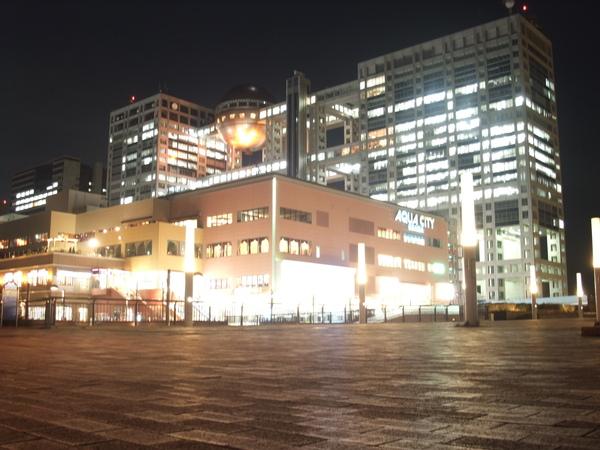 TOKYO60701.JPG