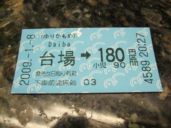 TOKYO60708.jpg