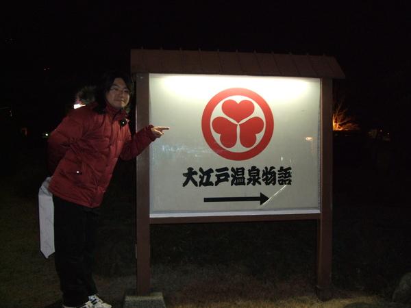TOKYO60709.jpg