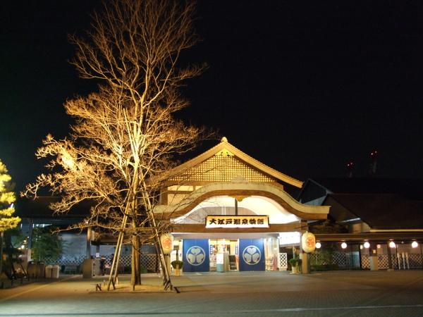 TOKYO60723.jpg