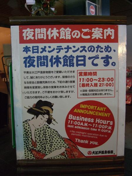 TOKYO60727.jpg