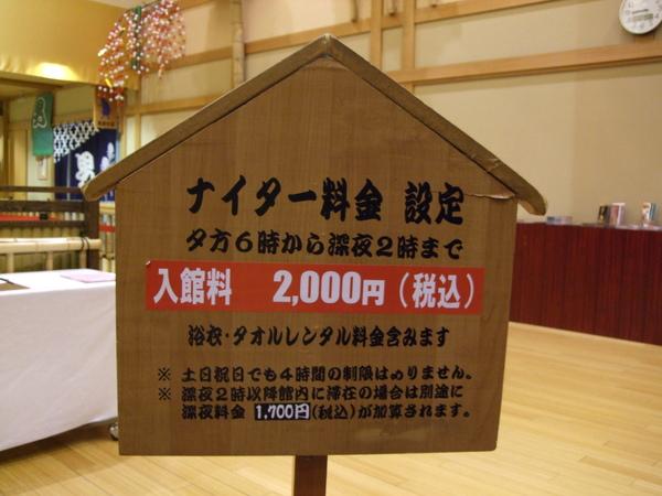 TOKYO60729.jpg