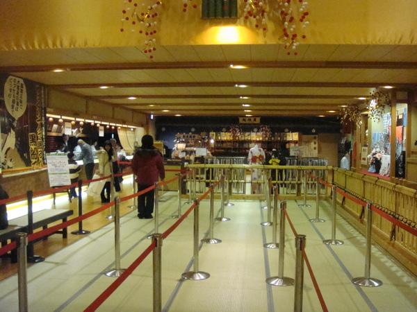 TOKYO60734.JPG