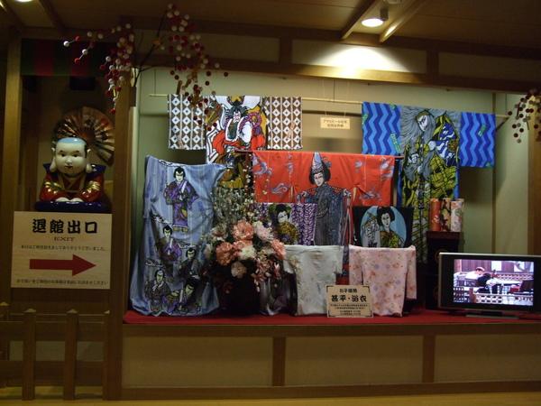 TOKYO60737.jpg