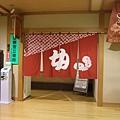 TOKYO60739.jpg