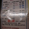 TOKYO60743.jpg